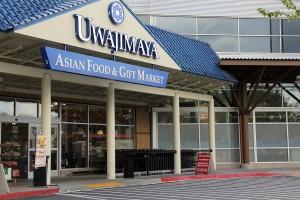 Uwajimaya-Pics_Outside-Store-Front_IMG_0812